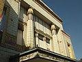 Carlton Cinema Essex Road (2892114458).jpg