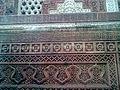 Carvings near to Imam Zamin Tomb.jpg