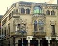 Casa Navàs (Reus) - 2.jpg