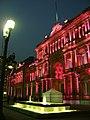 Casa Rosada - Otro angulo.JPG
