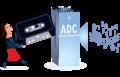 CassetteTape Digitization.png
