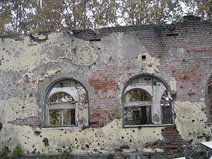 Eltz Manor - Image: Castle Eltz, Vukovar