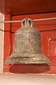 Castle of Good Hope - bell.jpg