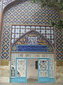 Central mosque (blue) of Yerevan 04.jpg