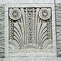 Chain motif (295697965).jpg
