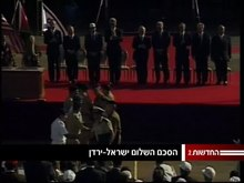 Datei:Channel 2 - Israel–Jordan peace treaty.webm