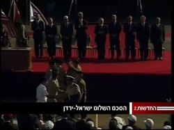 קובץ:Channel 2 - Israel–Jordan peace treaty.webm