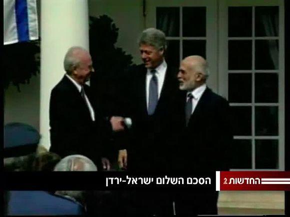 File:Channel 2 - Israel–Jordan peace treaty.webm