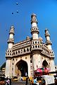 Charminar Hyderabad DivyaGupta.jpg
