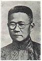 Chen Qubing.jpg