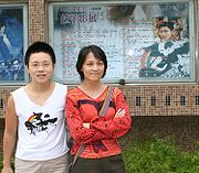 """Chen Yu-Rong (left) and her romantic girlfriend Wang Ping (see lesbian) in front of Image Museum of Hsinchu Culture Bureau (""""新竹市文化局影像博物館"""")."""