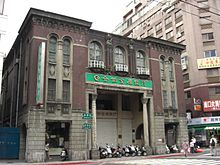 Chengnei Branch, Taiwan Cooperative Bank 2007-08-26.jpg