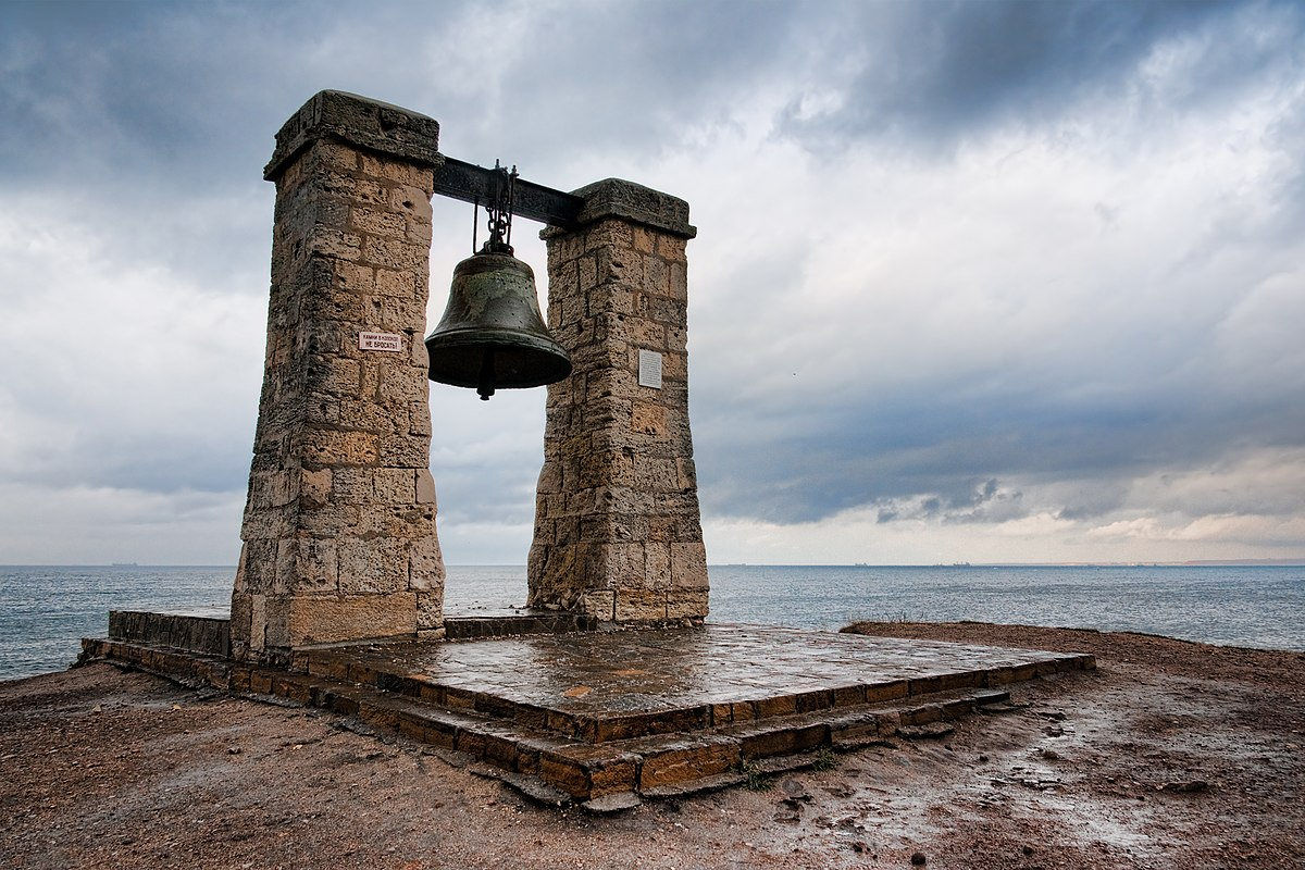 Chersonesos Bell.jpg