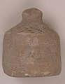 Chess Piece, Probably a Pawn MET sf1972-9-40a.jpg