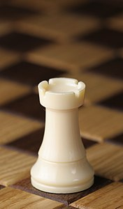 Chess piece - White rook.JPG