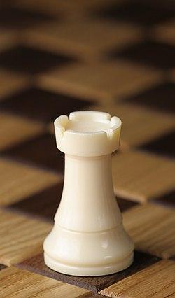 Chess piece - White rook.JPG