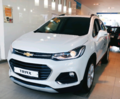 Chevrolet Trax (white).png