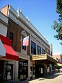 Chevy Chase Theater.jpg