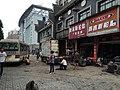 China IMG 0283 (28993986880).jpg