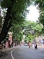 China IMG 2766 (29474708862).jpg