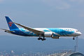 China Southern Airlines, B787-8 Dreamliner, B-2733 (18193060290).jpg
