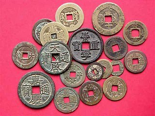 Chinese currency unit used on cash coins in imperial and early republican China