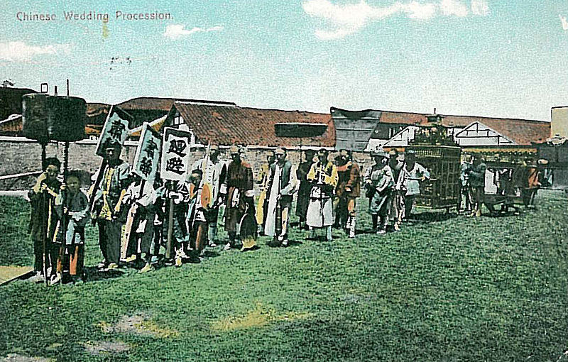 File:Chinese Wedding Procession 1908.jpg