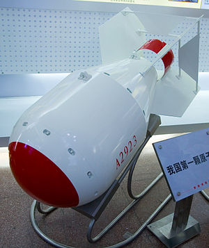 China and weapons of mass destruction - A mock-up of China's first nuclear bomb.