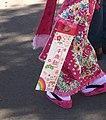 Chitose-ame 2018 11 23.jpg