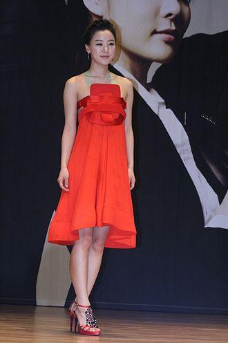 Choi Ja-hye - Image: Choi Ja Hye