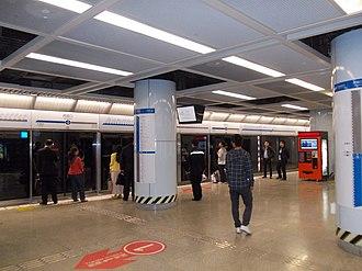 Lianglukou Station - Image: Chongqing Rail Transit Lianglukou Line 3