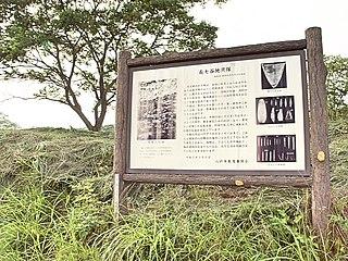 Chōshichiyachi Shell Mound
