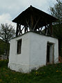 Church in village Zelenigrad, Bulgaria 003.jpg