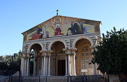 Church of All Nations (Jerusalem)-2008.JPG