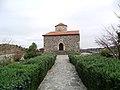 Church of Timios Stavros (Holy Cross) in Pelendri 01.jpg