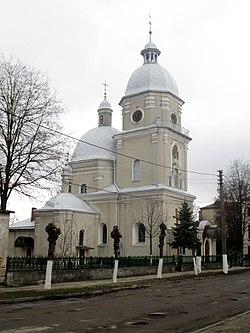 Church of the Nativity of the Virgin Mary, Brody (01).jpg