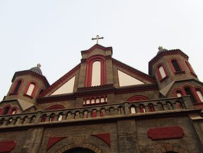 Church of the Sacred Heart of Jesus in Xuzhou 2013-01.JPG