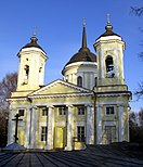 Church of the Transfiguration (Balashikha) 10.jpg