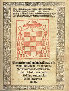 Complutensian Polyglot Bible First printed multI-language Bible
