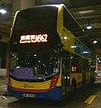 Citybus6350 N962.jpg