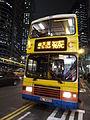 Citybus Route 969C.JPG