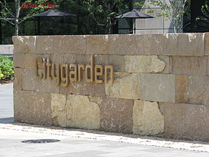 Citygarden - Image: Citygarden limestone wall sign