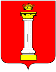 Crest of the Colonna family.