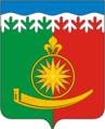 Coat of Arms of Artinsky rayon (Sverdlovsk oblast).png