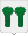 Coat of Arms of Kadyi (Kostroma oblast).png