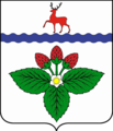 Coat of Arms of Kstovo (Nizhny Novgorod oblast).png
