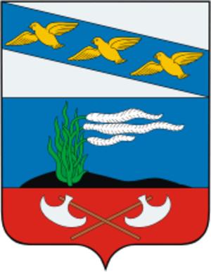 Kursky District, Kursk Oblast - Image: Coat of Arms of Kursk rayon (Kursk oblast)