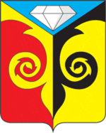 Coat of Arms of Kusa (Chelyabinsk oblast).png