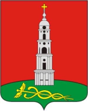 Lezhnevsky District - Image: Coat of Arms of Lezhnevsky rayon (Ivanovo oblast)