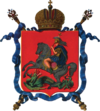Coat of Arms of Moscow (Russian Empire)-2.png